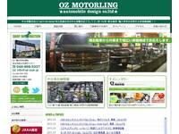 OZ MOTORLING