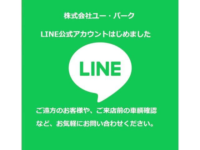ユーパーク ギャラリア店(6枚目)
