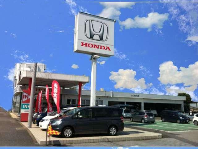 Honda Cars 埼玉 北本北店