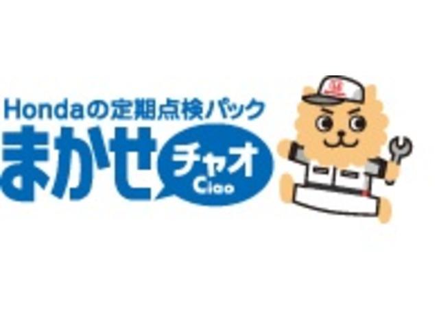 Honda Cars 埼玉 北本北店(4枚目)