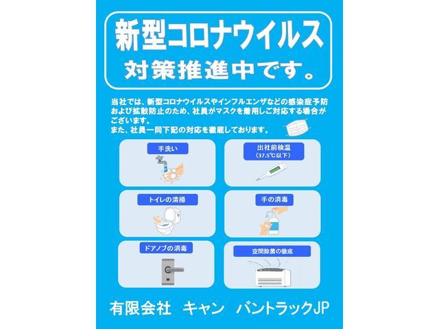 バントラック.jp/商用車・ハイエース・トラック専門店 (有)キャン(1枚目)