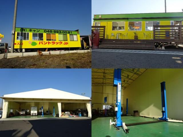 バントラック.jp/商用車・ハイエース・トラック専門店 (有)キャン(6枚目)