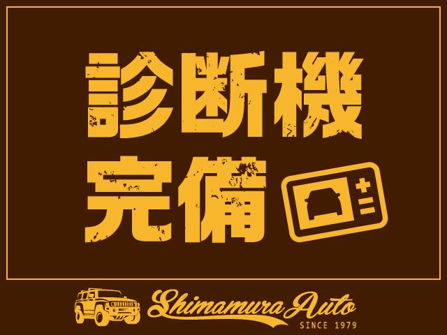 ONIX大宮東・4WDシマムラオート(2枚目)