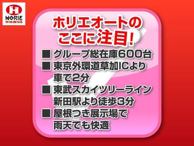 ホリエオート 草加店 (2枚目)