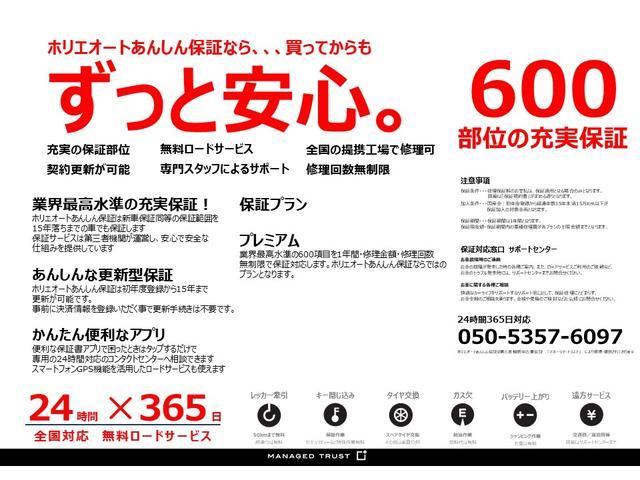 ホリエオート 草加店 (4枚目)