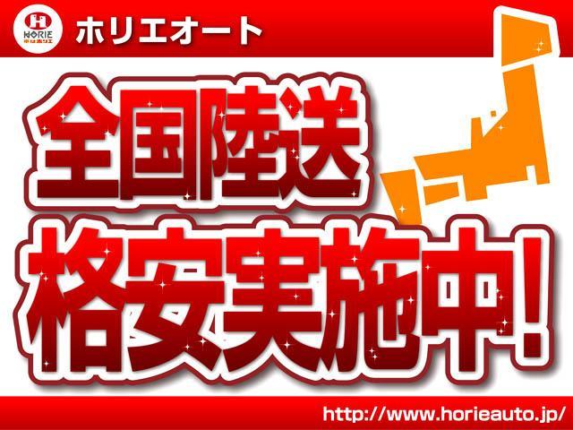 ホリエオート 草加店 (5枚目)