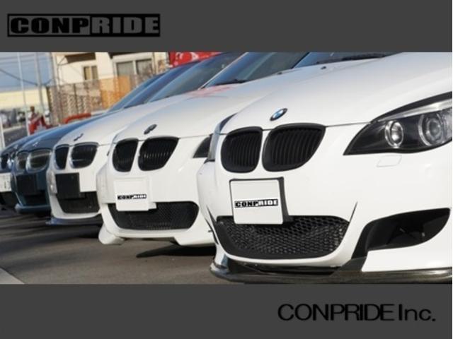 CONPRIDE 株式会社コンプライド