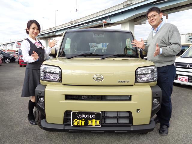タックス与野 (株)高須自動車(3枚目)