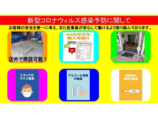 タックス与野 (株)高須自動車(5枚目)