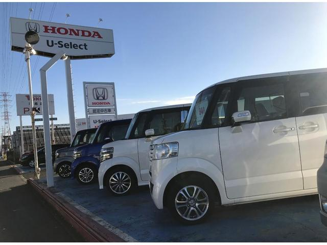 Honda Cars 川越 U-Select 川越(1枚目)
