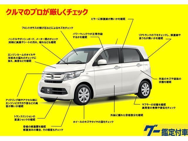 Honda Cars 川越 U-Select 川越(5枚目)