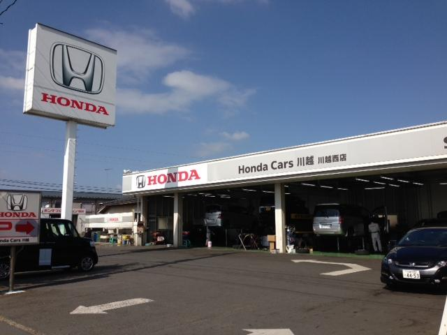 Honda Cars 川越 U-Select 川越(6枚目)