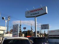 Honda Cars 川越 U-Select 川越