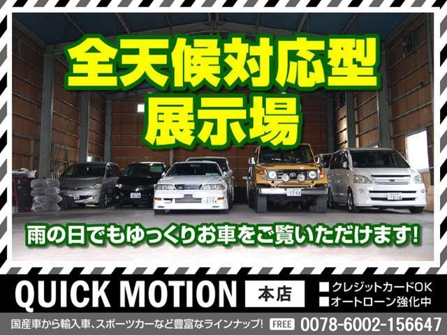 QUICK MOTION クイックモーション 本店(6枚目)