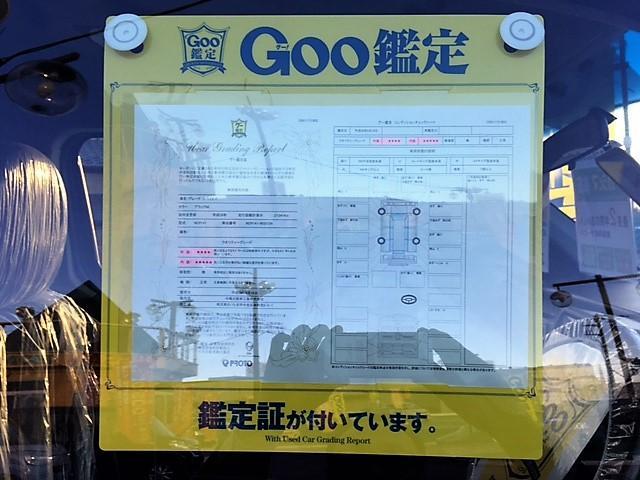 Goo鑑定も実施しながら安心の中古車をお届け!