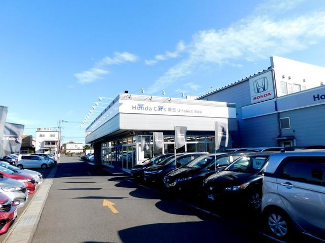 Honda Cars 埼玉 U-Select 南越谷