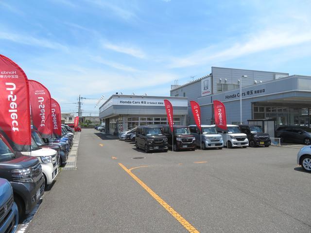Honda Cars 埼玉 U-Select 南越谷(1枚目)