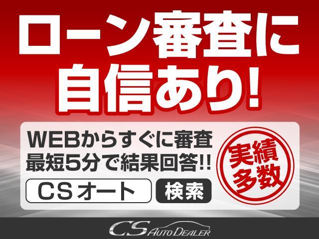 CSオートディーラー 埼玉岩槻インター店 全車修復歴なし SUV専門/ハリアー・レクサスRX・NX専門店(5枚目)