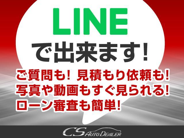 CSオートディーラー 埼玉岩槻インター店 全車修復歴なし エルグランド専門店(2枚目)