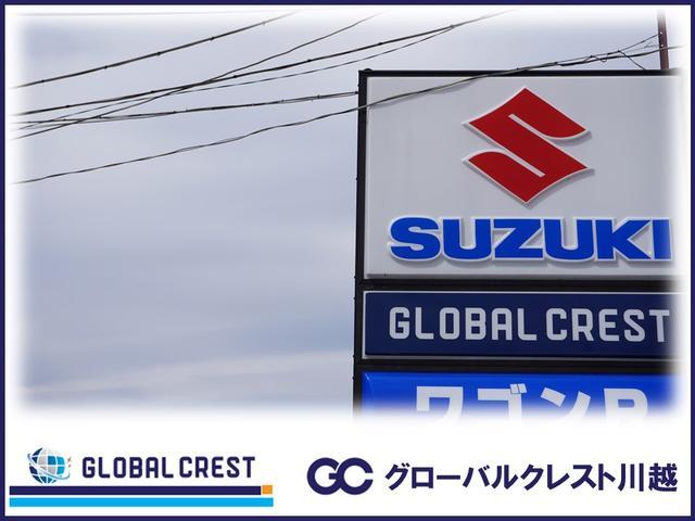 グローバルクレスト川越  軽バン・軽トラック専門店(6枚目)