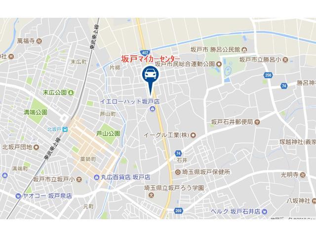トヨタカローラ新埼玉(株) 坂戸マイカーセンター(6枚目)