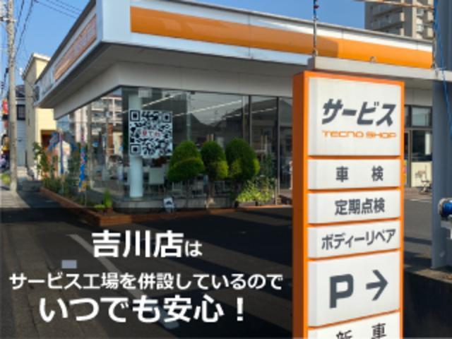 トヨタカローラ埼玉株式会社 吉川店(3枚目)