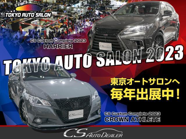 CSオートディーラー 埼玉岩槻インター店 全車修復歴なし エスティマ・エスティマハイブリッド専門店(5枚目)