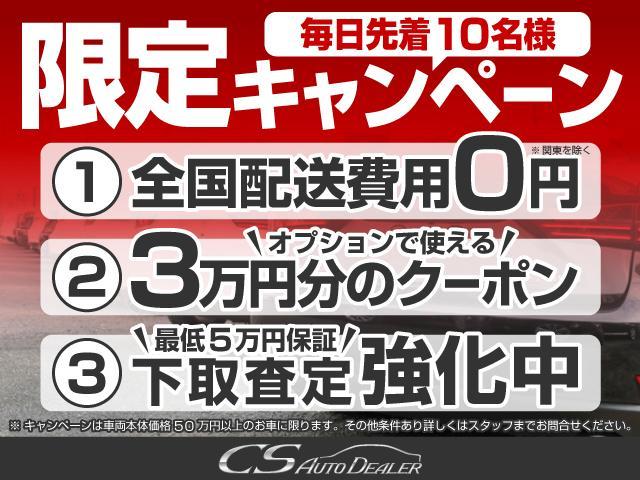 CSオートディーラー 埼玉岩槻インター店 全車修復歴なし アルファード・ヴェルファイア専門店(3枚目)