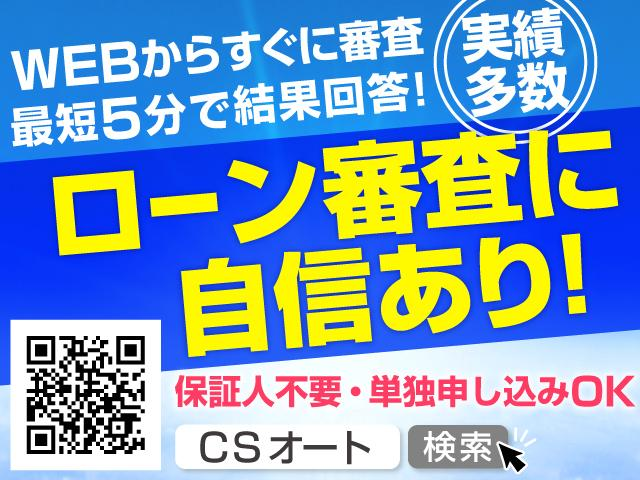 CSオートディーラー 埼玉岩槻インター店 全車修復歴なし アルファード・ヴェルファイア専門店(6枚目)