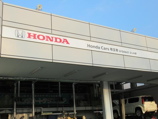 Honda Cars 埼玉南 U-Selectふじみ野(3枚目)