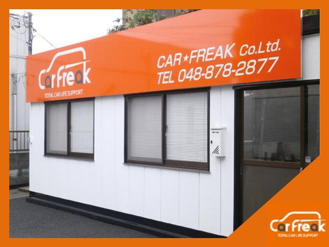 CarFreak カーフリーク株式会社(1枚目)
