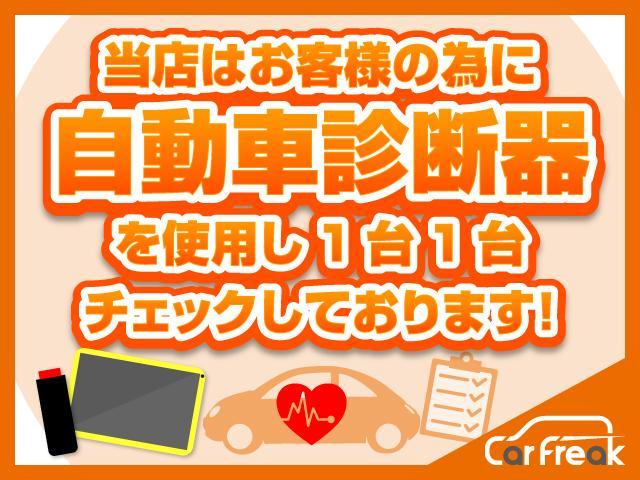 CarFreak カーフリーク株式会社(3枚目)