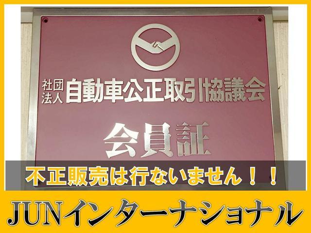 JUNインターナショナルCo.,Ltd(2枚目)