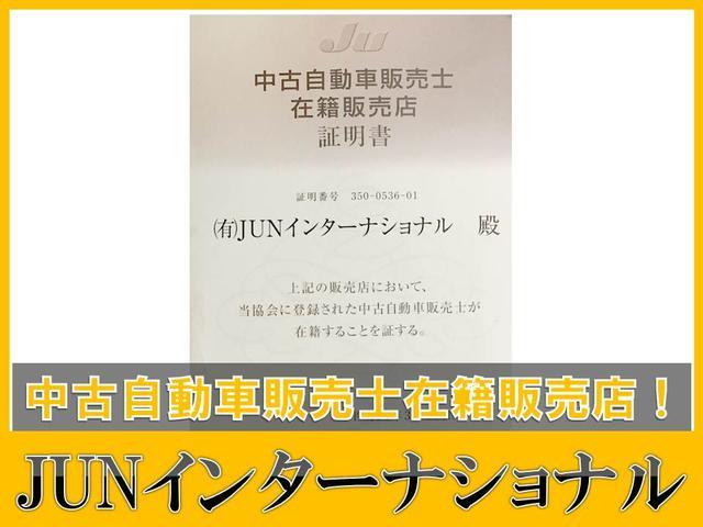 JUNインターナショナルCo.,Ltd(3枚目)