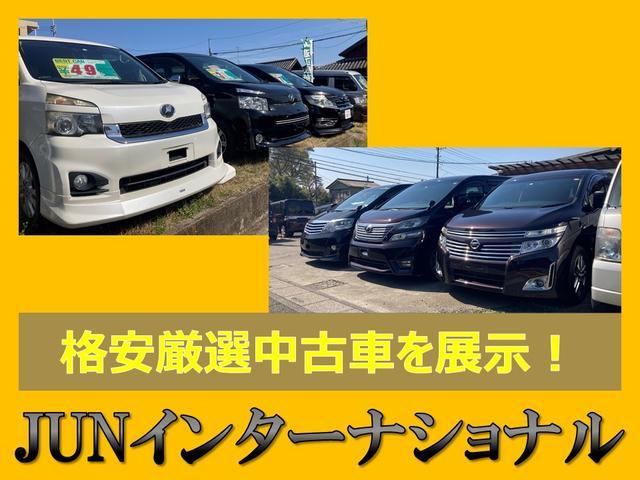 JUNインターナショナルCo.,Ltd(5枚目)