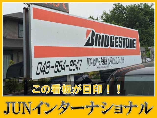 JUNインターナショナルCo.,Ltd(6枚目)