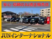 JUNインターナショナルCo.,Ltd