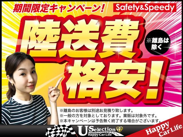 U-Selection 蓮田WEST店(3枚目)