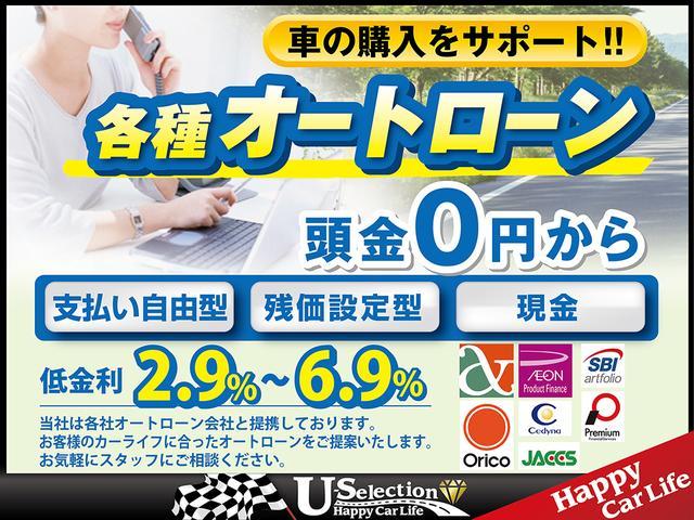 U-Selection 蓮田WEST店(5枚目)