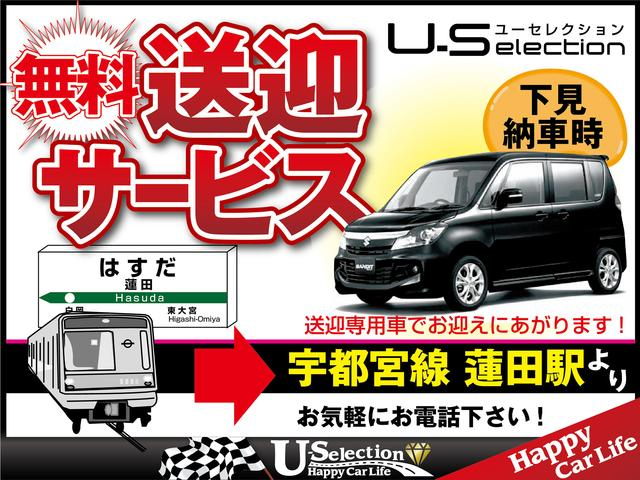 U-Selection 蓮田WEST店(6枚目)