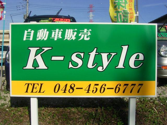 K-style 本店(1枚目)