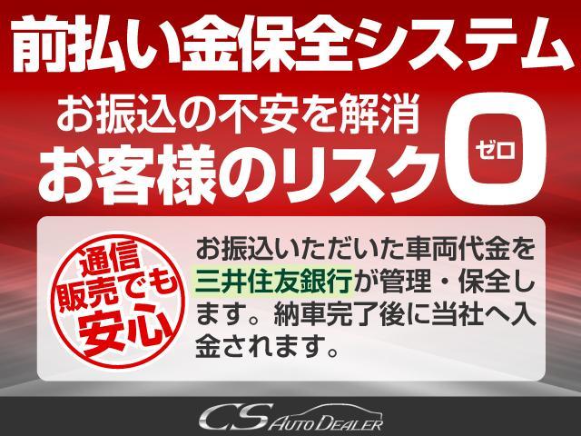 CSオートディーラー 千葉柏インター店 全車修復歴なし レクサスLS・GS・IS・HS・CT・SC・RC専門店(6枚目)