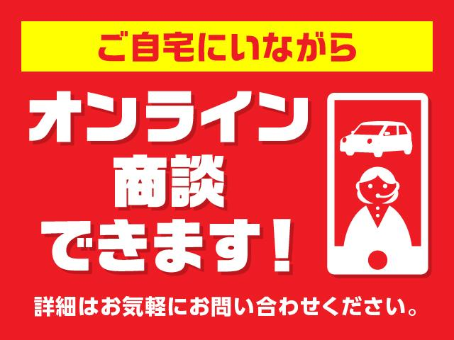カーセブン春日部店 スバル専門店 (株)トーサイ(4枚目)