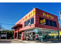 カーセブン春日部店 スバル専門店 (株)トーサイ
