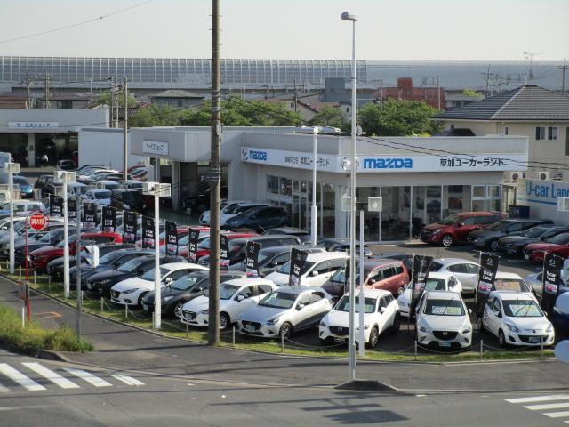 (株)関東マツダ 草加店(4枚目)
