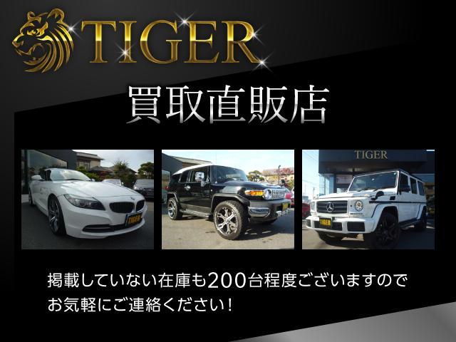 車買取タイガー(5枚目)