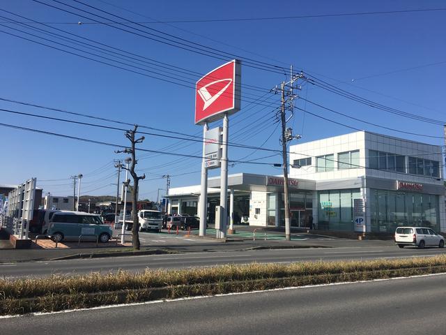 ダイハツ千葉販売株式会社 U-CAR君津(2枚目)