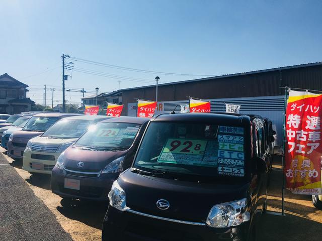 ダイハツ千葉販売株式会社 U-CAR君津(5枚目)