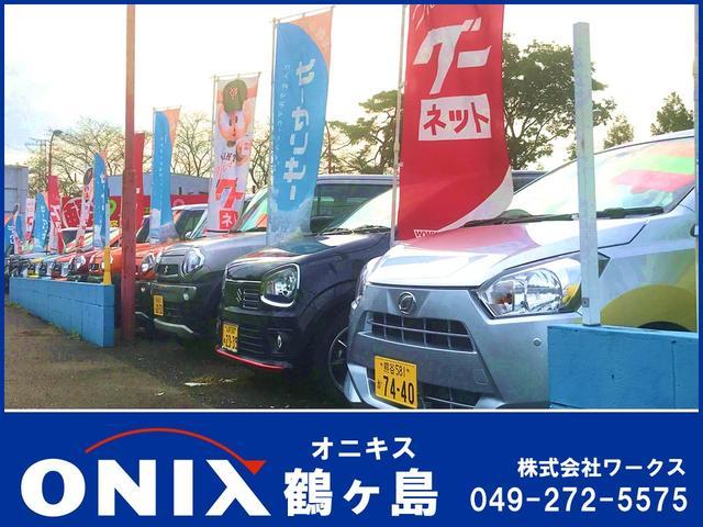 ONIX鶴ヶ島(2枚目)