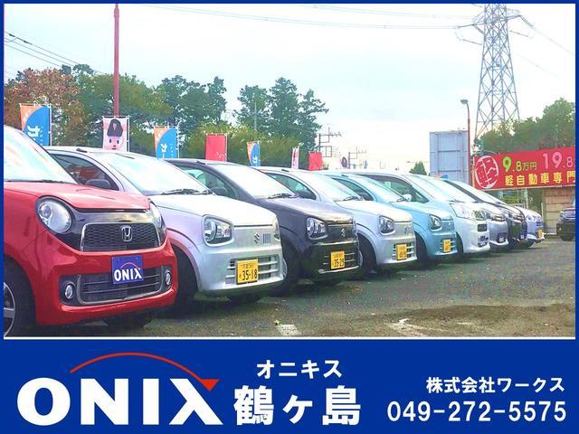 ONIX鶴ヶ島(3枚目)